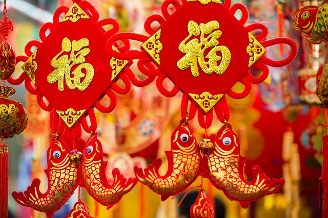 IWC Chinese NEw Year